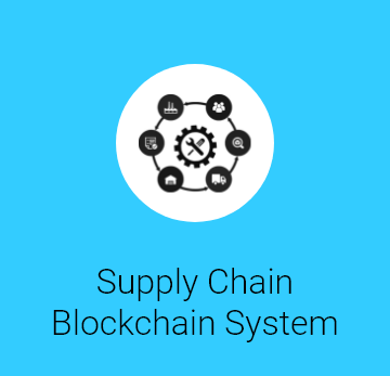 Distributed Ledger for Supply Chain